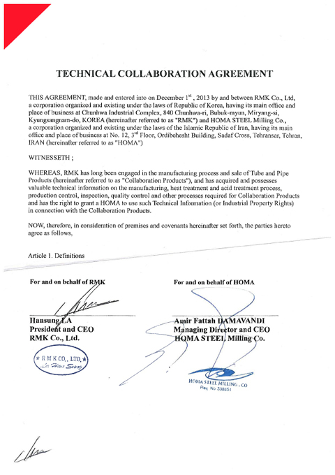 About RMK News Release Technical Collaboration